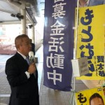 今朝はJR町田駅頭にて国政報告を行いました。