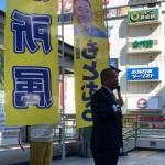 本日は衆院予算委員会2日目の応援と、夕方より行われる本会議のため、これから小田急線で国会へ向かいます。