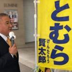 本日のスタートは、JR町田駅頭にて京島けいこ県議(南区)と行いました。  それから国会へ。