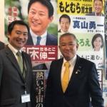 2009年衆議院議員当選同期 高橋 英行 愛媛県議が議員会館にお越しになりました。あの頃は青山山(せいざんかい。樽床伸二グループ)で毎日一緒に行動しておりました。