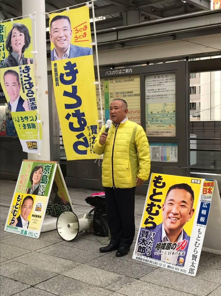 今朝は、相模大野駅街頭にて、も...
