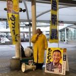 今朝はJR町田駅頭よりスタート。