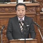 代表質問2日目、社会保障を立て直す国民会議からは野田前総理が質問に立ちました。