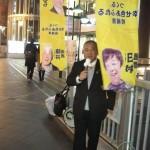 19時からの衆院本会議出席のため、橋本地区での活動を終え、国会へ京王線で向かいます。