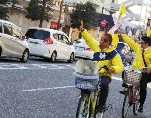 今朝は24日からの相模原市長選に対する取組の打ち合わせをガッツリと時間をかけ、夕方より自転車活動を行なってきました。