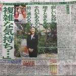 東日本大震災から8年。