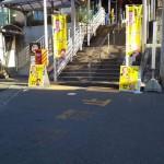 本日、もとむら賢太郎事務所スタッフは藤野駅で皆様に朝のご挨拶をさせていただきました。