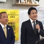 2009年当選同期である玉木雄一郎 衆議院議員にお越しをいただき、青壮年局会議でマイクを握っていただきました。