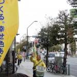 【3月26日 もとむら賢太郎 1万人に会いに行く!】