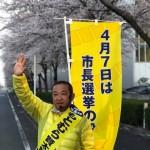 もとむら賢太郎は、1万人に会いに行くキャンペーン中!