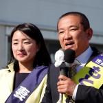 JR相模原駅デッキにて、もとむら賢太郎出陣式が行われました。