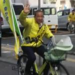 本日も市内を自転車遊説してきました^ ^
