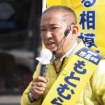 今日も橋本駅頭〜スーパー朝礼〜自転車遊説〜1万人に会いにいく運動中です!