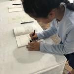 天皇陛下御即位 奉祝記帳所が市内の各区役所で行われていますので、家族で記帳に行ってきました。
