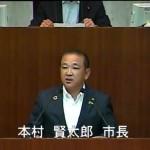 令和元年定例会 開会会議が9時半から行われ、市長として初めて本会議場に登壇させていただき ました。