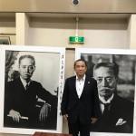 津久井が生んだ平和主義者 尾崎咢堂先生の相模原市立記念館にお邪魔してきました。