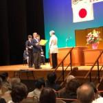 相模原市民生委員児童委員大会が開催され、福祉功労者表彰式が行われました。