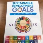 京都産材 SDGsバッジ
