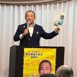 市内ライオンズクラブの有志の皆さんによる「もとむら賢太郎 LC懇話会」発会式を市民会館で行なっていただきました。