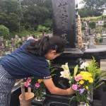 お盆を迎え、家族でお墓の掃除に出掛けてきました。