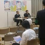 令和元年度 津久井やまゆり園事件追悼式が、神奈川県、相模原市、社会福祉法人かながわ共同会の主催で行われました。