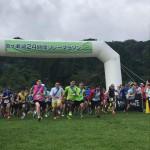 宮ヶ瀬湖24時間リレーマラソンの開会式に参加しております^ ^