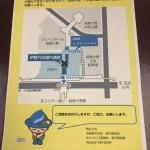 昨日、惜しまれつつも伊勢丹相模原店が29年の歴史に幕をおろしました。