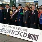 令和元年度安全・安心まちづくり旬間(じゅんかん)出陣式・キャンペーンが相模大野駅頭で開催され、参加させていただきました。