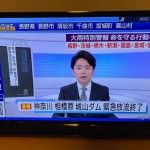 神奈川県より午前1時過ぎに城山ダムの緊急放流が終了したとのことですが、今後城山ダム下流域にある我々基礎自治体と広域自治体である神奈川県との連携などがさらに必要だと実感しました。