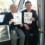 神奈川県の最先端ロボットプロジェクト推進事業であるプレジャーフォレスト自動走行実証実験現場にお邪魔し、フランス製の自動車運転バス「アルマ」に初試乗しました。