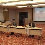 令和2年度 神奈川県内三指定都市市長懇談会