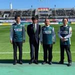 川崎フロンターレ 2年ぶりJ1制覇、 おめでとうございます!