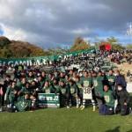ホームタウンチーム「SC 相模原」J2 リーグ昇格を祝す市長コメント