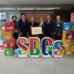 特定非営利活動法人 ふじの里山クラブ 「令和2年度 気候変動アクション環境大臣表彰」 おめでとうございます!