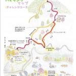 相模湖地区側から「石老山」山頂への登山が可能になりました!!