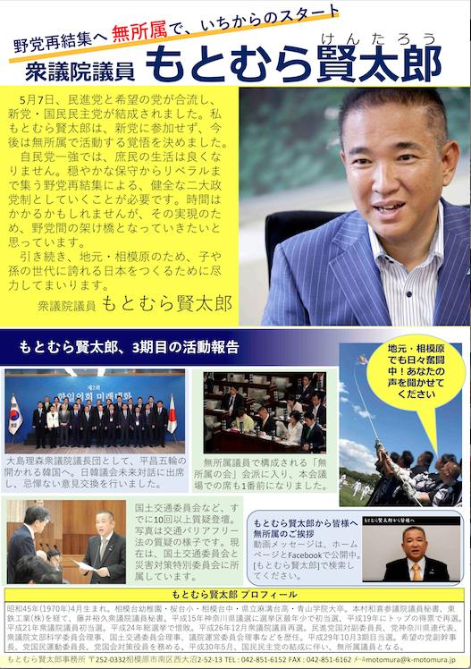 活動報告2018年3期目の活動報告)