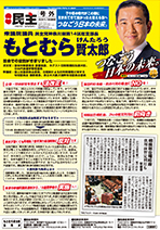 press012_2015_03