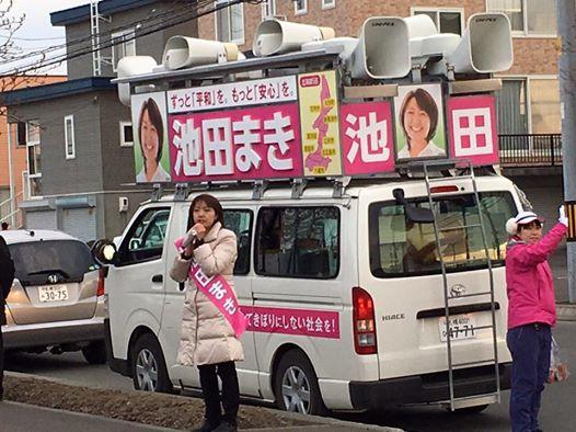 photo1027_02